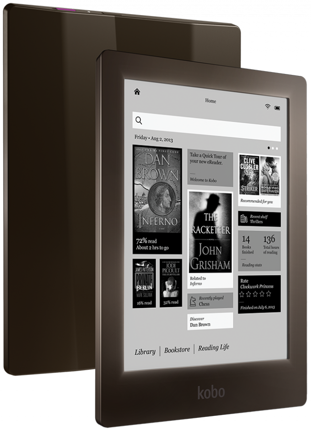 Электронная книга Kobo Aura HD (Brown)