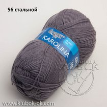 каролина семеновская 56 стальной