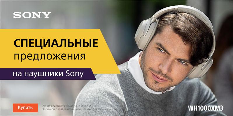 headphones_20may2.jpg