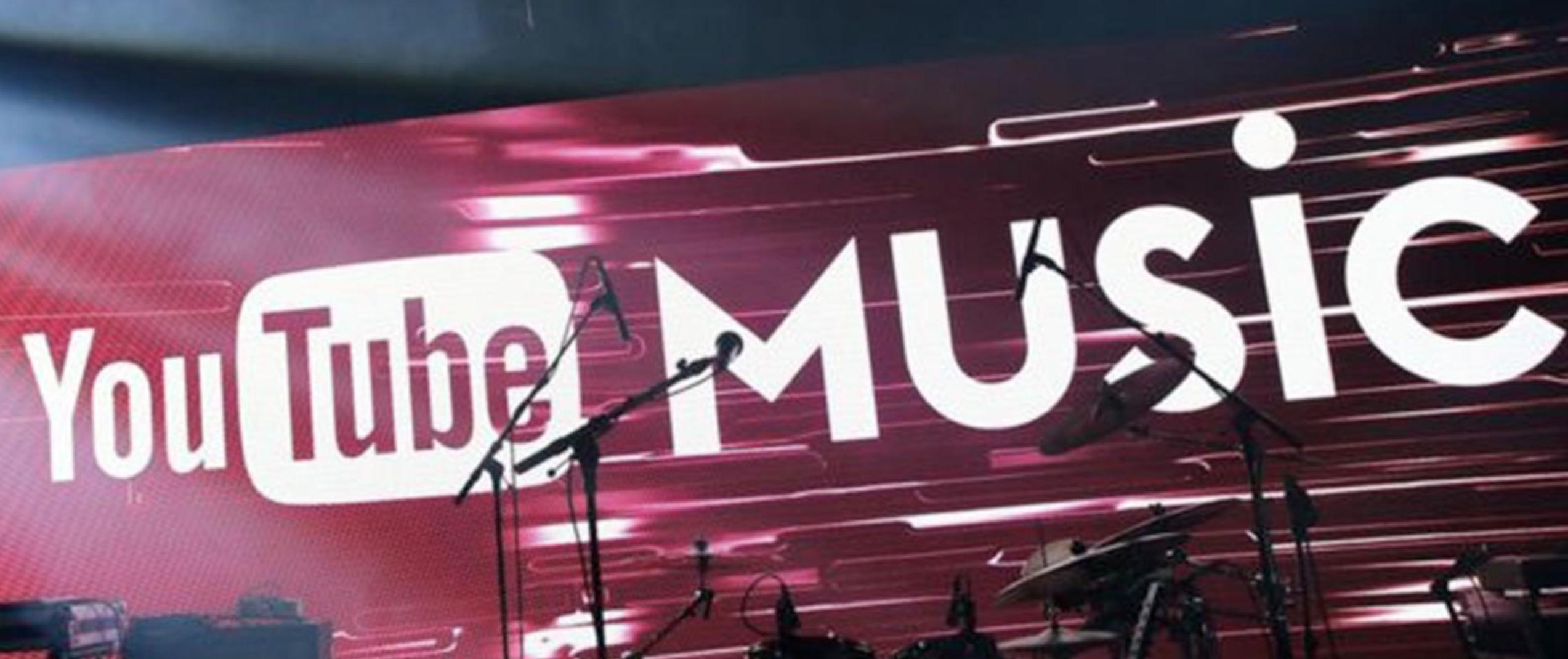 YouTube Music и YouTube Premium (Red) - интеграция с Google