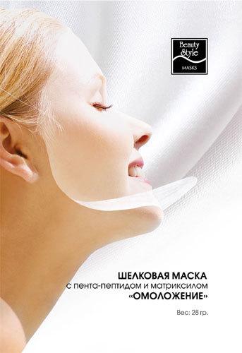 маски с пептидом и матриксилом