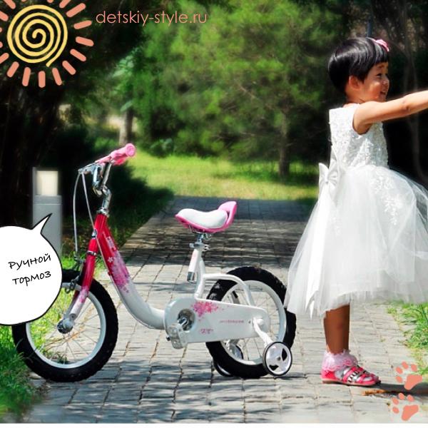 велосипед royal baby sakura, steel 14, купить, цена, велосипед роял беби sakura steel 14, велосипед для девочек, 14 дюймов, заказать, стоимость, доставка по россии, заказ