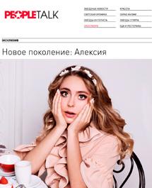 Саша-Жулина-в-People-Talk.jpg