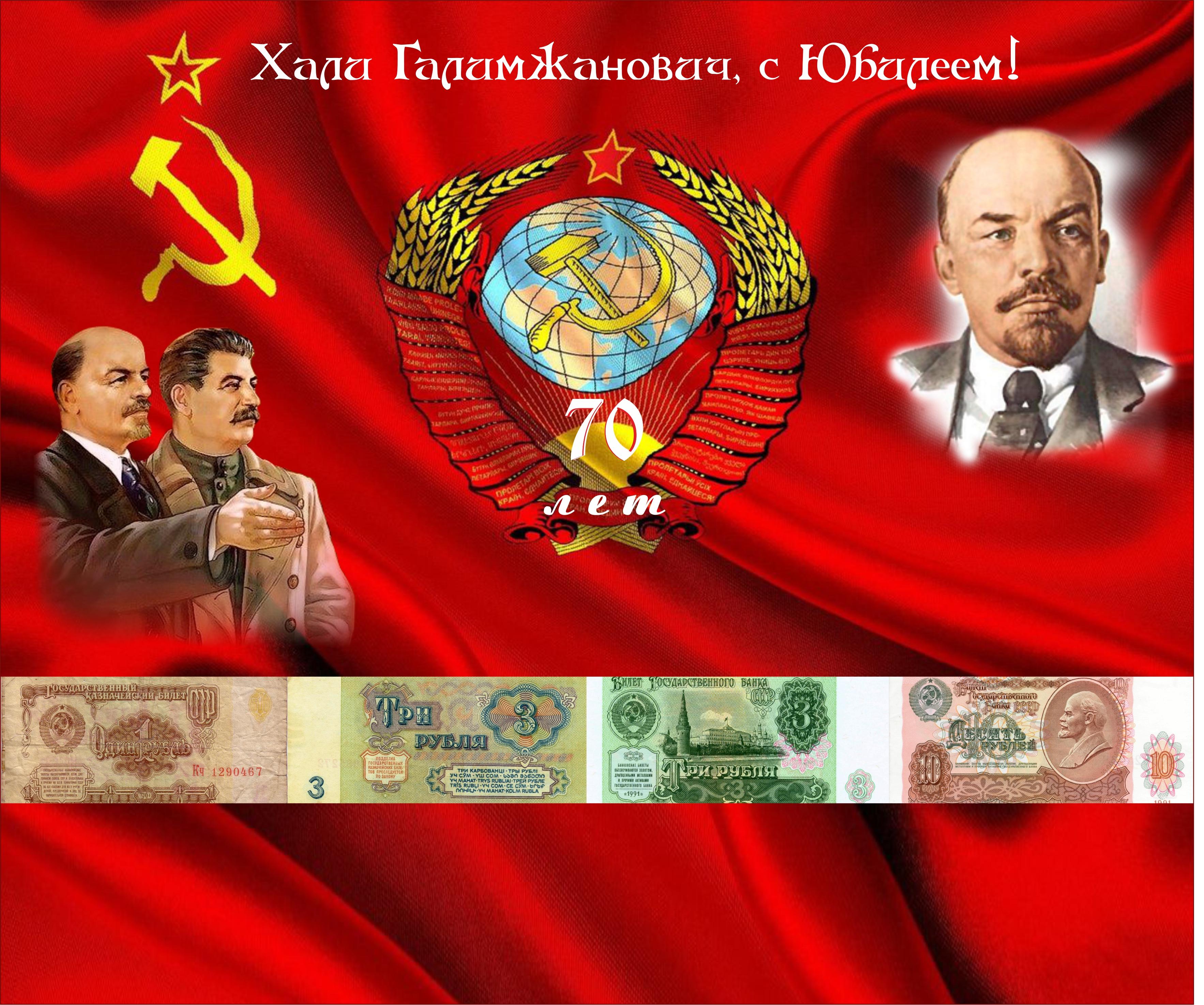 пресс_стена_советская_тематика.jpg