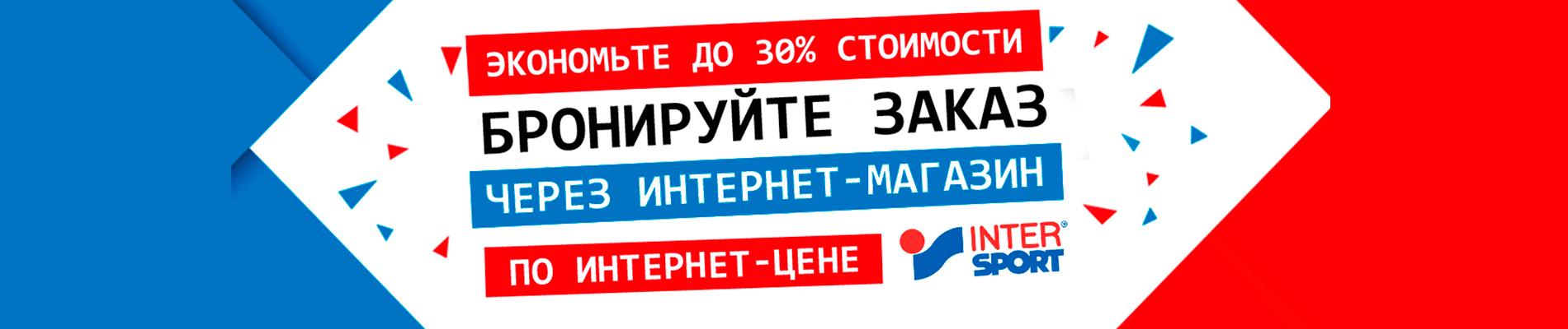 https://static-eu.insales.ru/files/1/5391/6452495/original/golo1.jpg