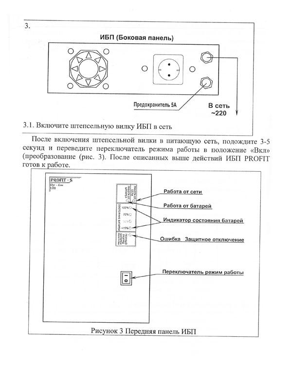 IBP5-1.jpg