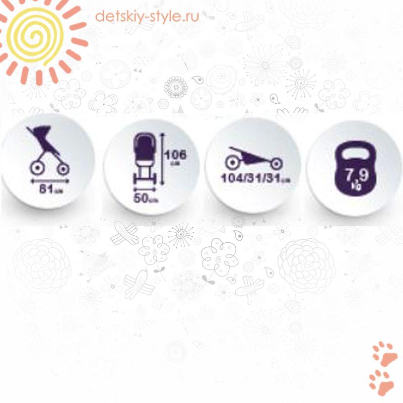 прогулочная коляска bomiko model m, купить, цена, стоимость, гарантия, доставка, купить дешево, интернет магазин, детская коляска модель м бомико, бесплатная доставка, доставка по россии, официальный дилер