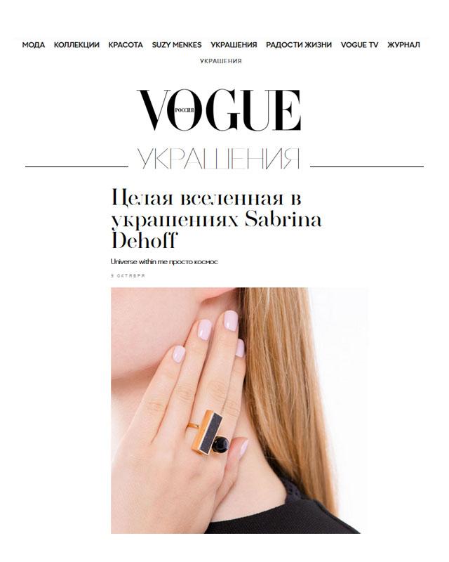 Коллекция_Sabrina_Dehoff__на_Vogue_9_октябрь_2015.jpg