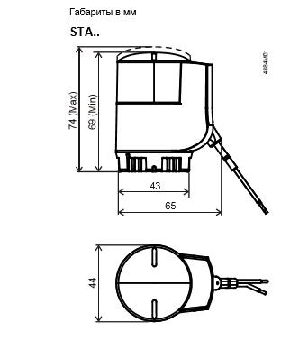 Размеры привода электротермического Siemens S55174-A104