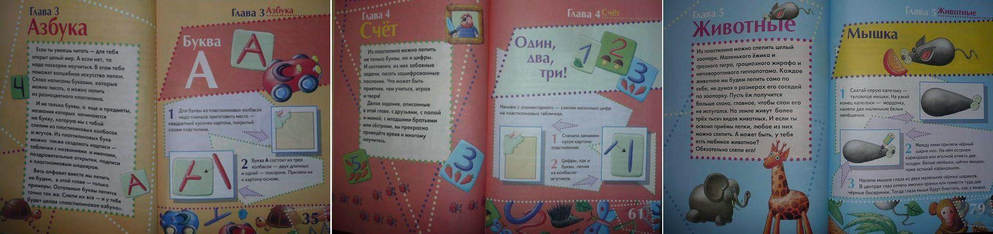 Умные_пальчики_Страницы.jpg