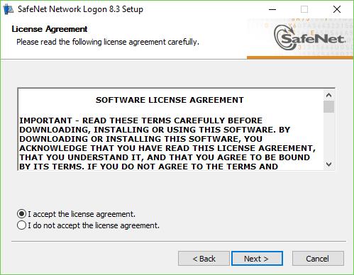 Установка SafeNet Network Logon.Шаг.2