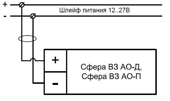 """Схема подключения светодиодного аварийного взрывозащищенного светильника """"Выход"""" Сфера В3 АО 12-27V DC"""