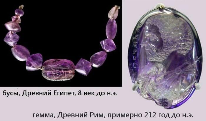 старинные украшения из аметиста