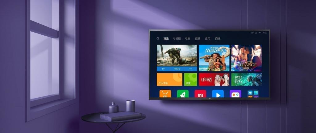 """Телевизор Xiaomi Mi TV 4S 43"""" L43M5-5ARU"""