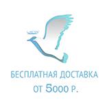 беспл_доставка.jpg