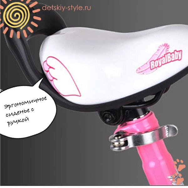 велосипед royal baby little swan, steel 14, купить, цена, велосипед роял беби little swan steel 14, отзывы, велосипед для девочек, 14 дюймов, заказать, стоимость, доставка по россии, заказ