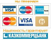 Методы оплаты Lumen.kz