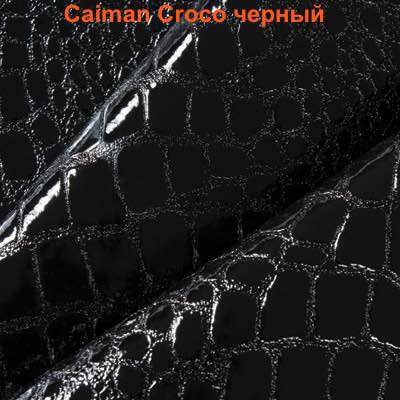 caiman_black.jpg