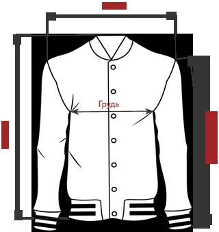 куртка-1.png