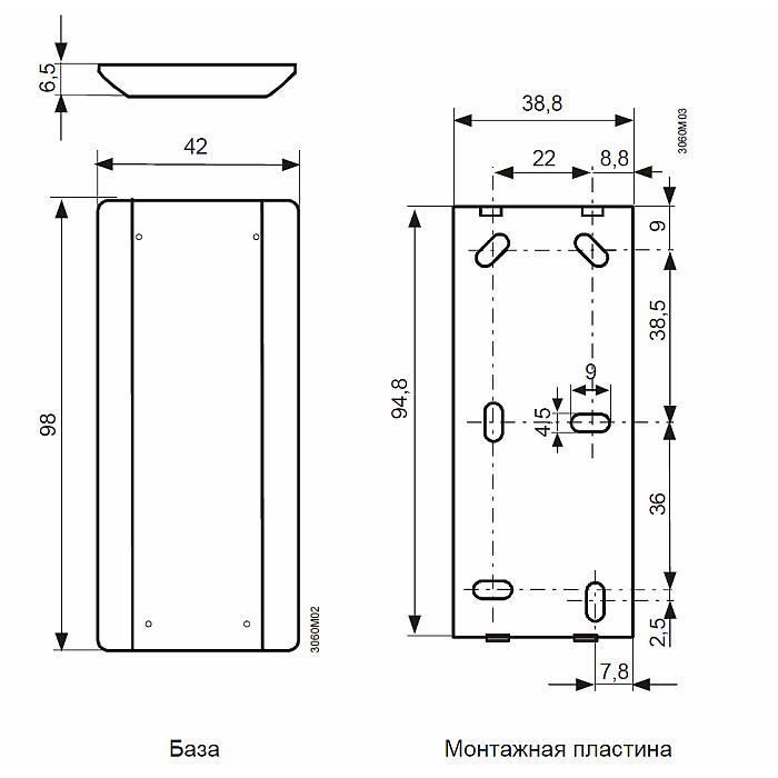 Размеры Siemens IRA211