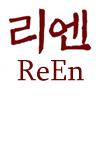 rEEN_LOGO1.jpg