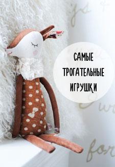 toys_maileg.jpg