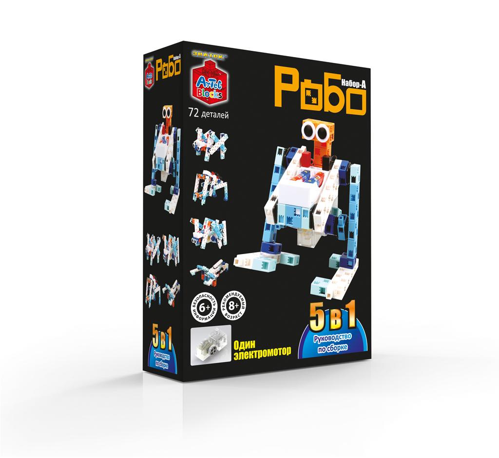 robo-a-5-v-1_myrobotics_1.jpg