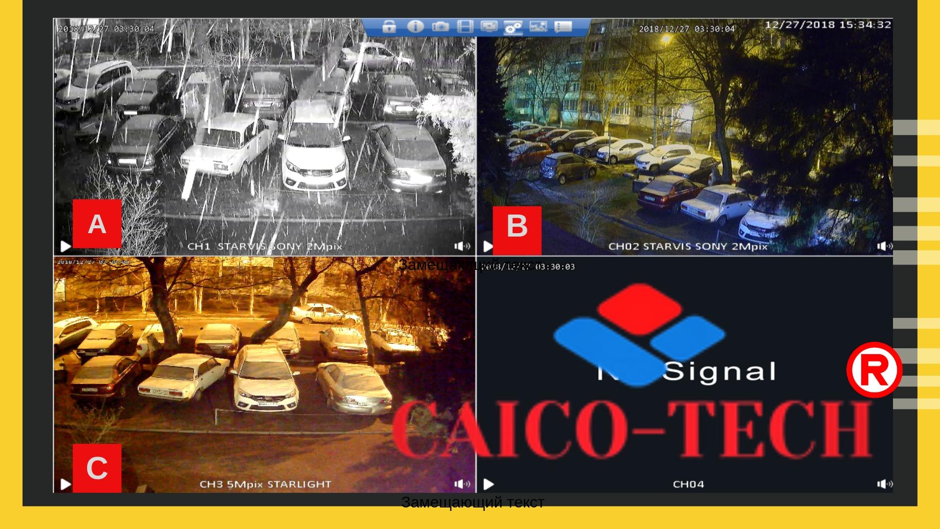 видеонаблюдение за авто парковкой во дворе дома CAIXO TECC CCTV