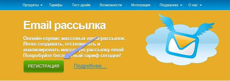 Как продвигать интернет-магазин в оффлайне - эффективные способы 95a0868329f