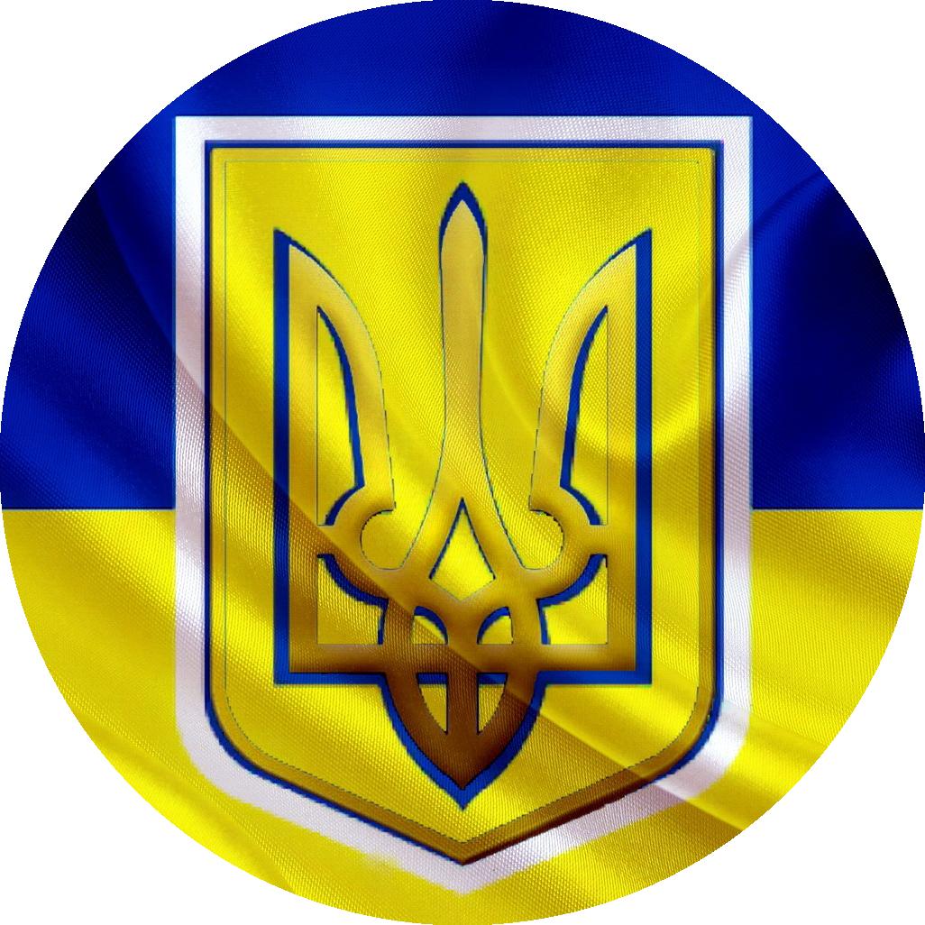 Россия2.png