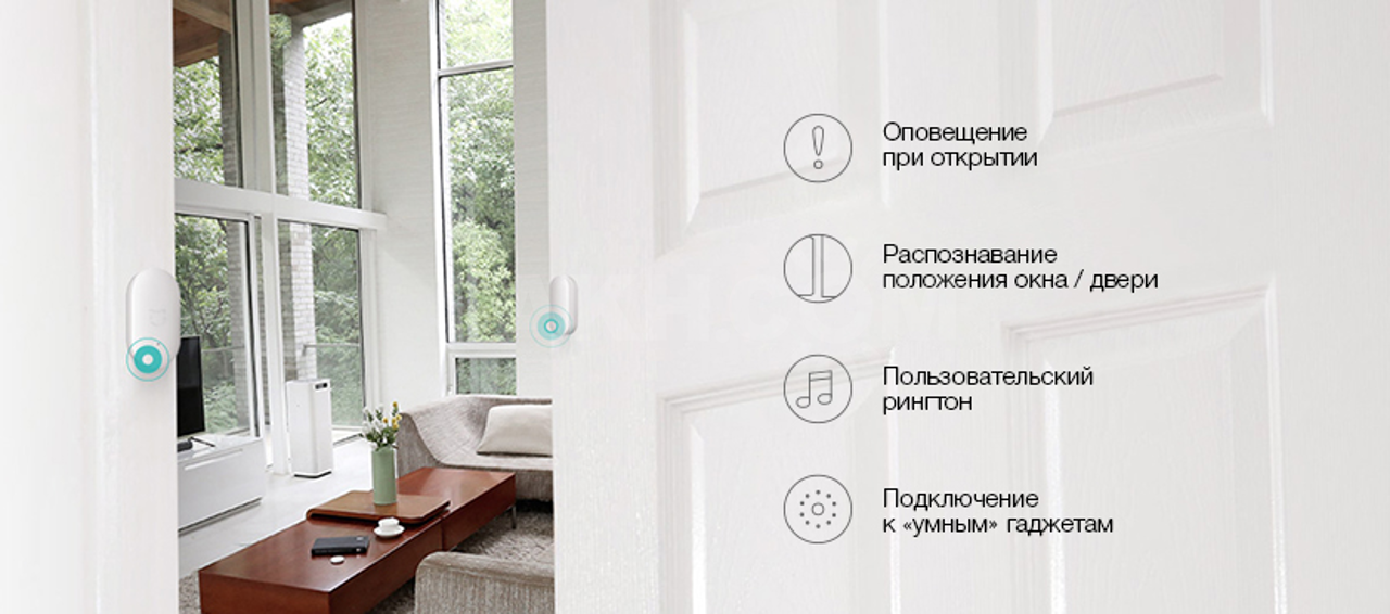 Комплект умного дома Xiaomi Smart Home Security Kit