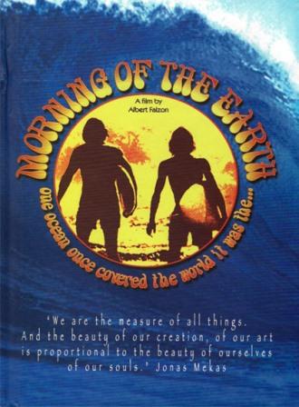 На заре мира (The Morning Of the Earth), 1971