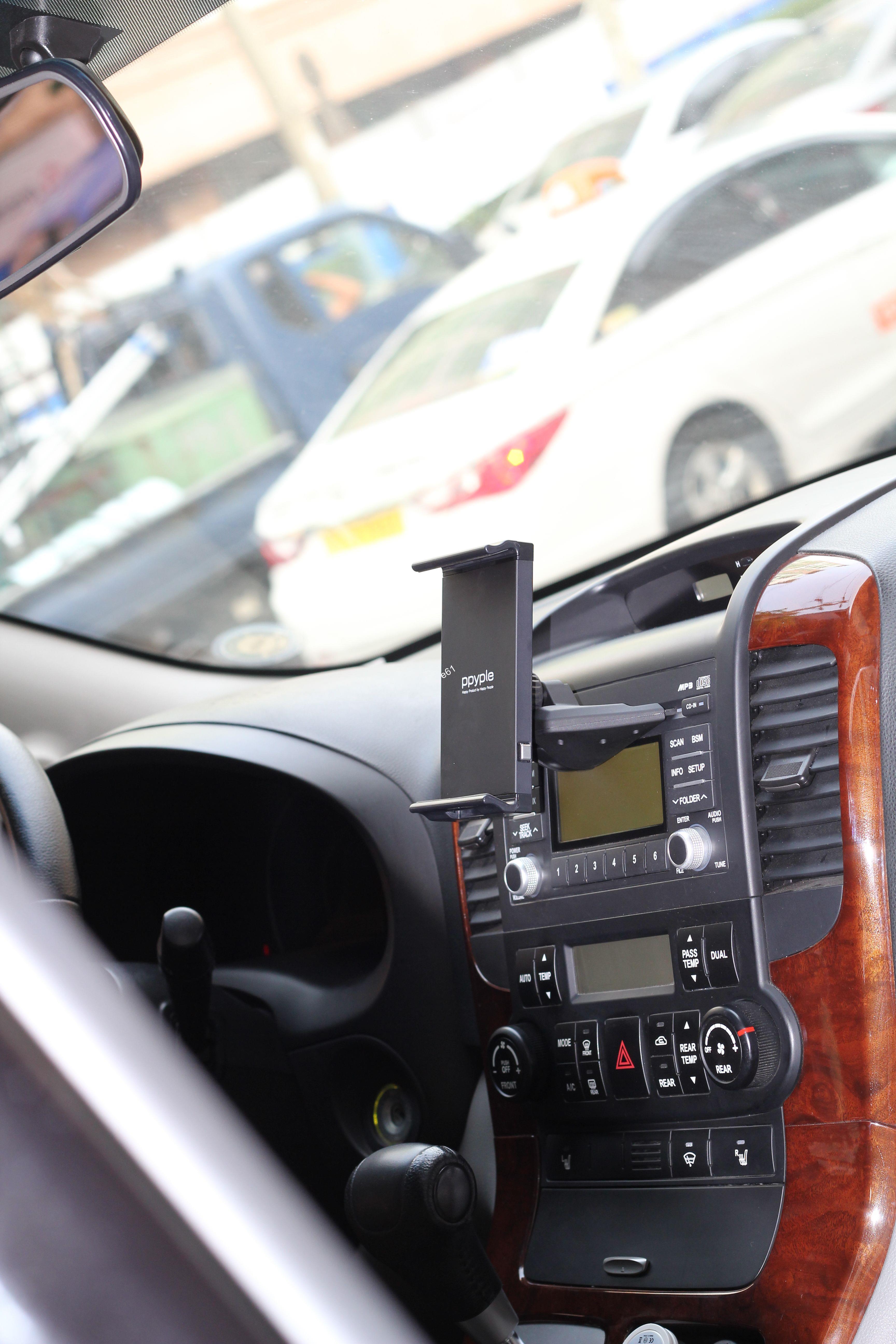 автомобильный держатель ppyple cd nt