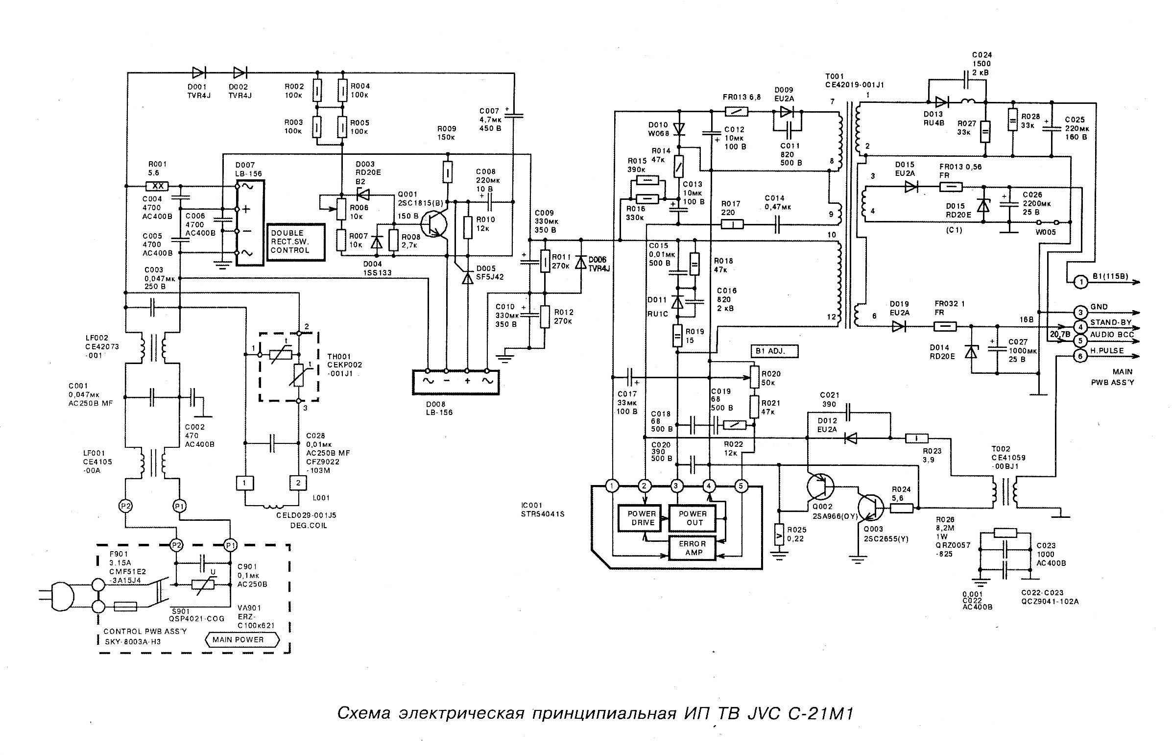 Схема питания телевизора lg фото 805