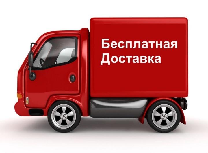 Стоимость доставки также должна пробиваться в чеке онлайн-кассы