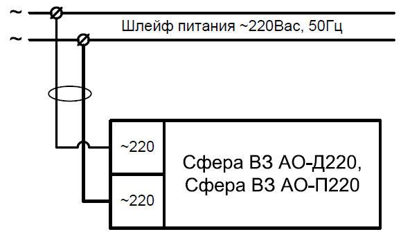 Схема подключения аварийного взрывозащищенного светильника с аккумулятором Сфера ВЗ АО 220V AC