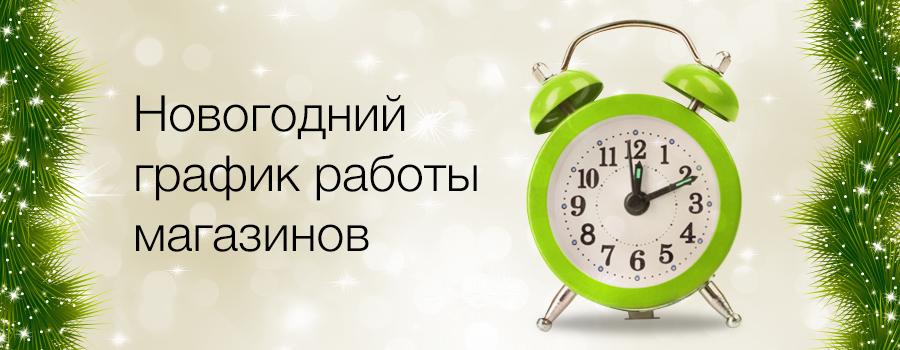 time_2.jpg