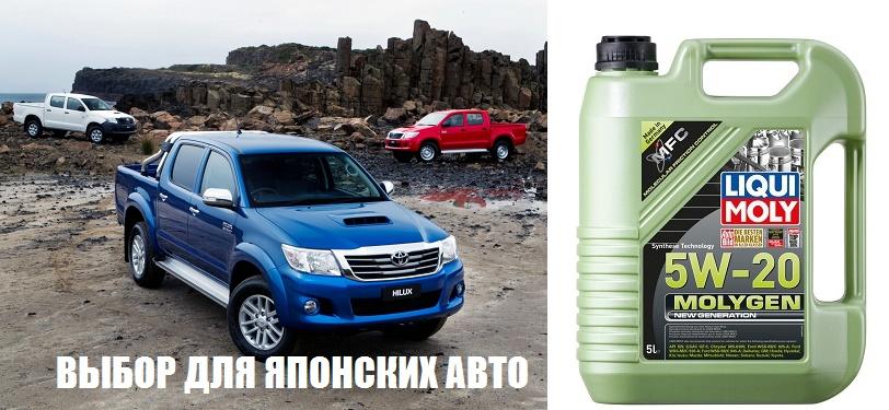 Выбор масла Молиген для японских автомобилей