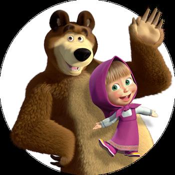 Медведь и Маша