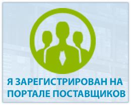 PortalUser_03.png