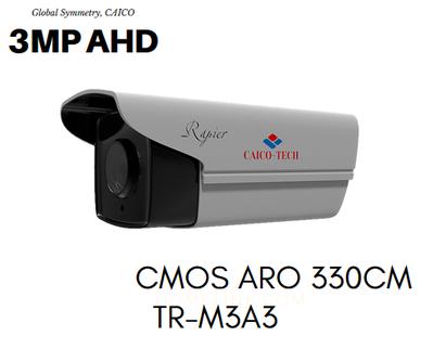 видеокамера CAICO 3 Mp AHD