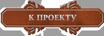 sherlock-plashka-5.png