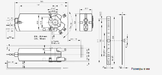 Размеры привода Siemens GBB136.1E