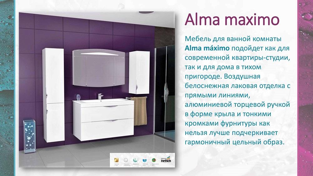 Мебель для ванны Alvaro Banos