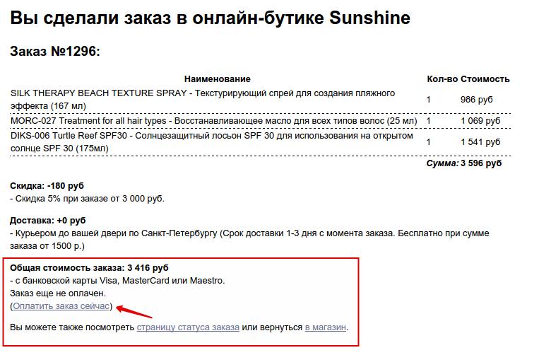 joxi_screenshot_1466370026228.png