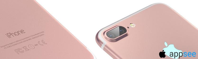 Айфон 7 плюс Розовое золото цена