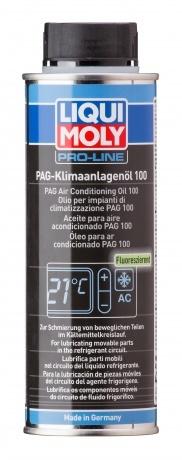 Liqui Moly PAG 100 для автокондиционера