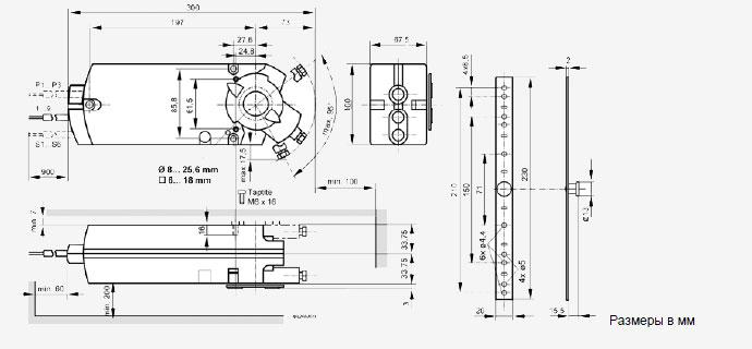Размеры привода Siemens GBB136.2E
