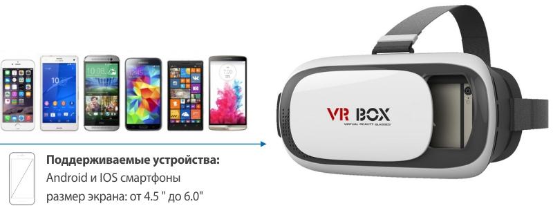 VRB_3_1_.jpg