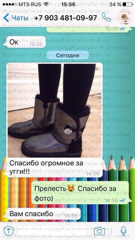 Отзыв от Валентины Викторовны  г.Санкт-Петербург